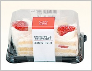 ローソン スイーツ ケーキ