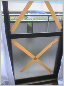 台風 窓 対策